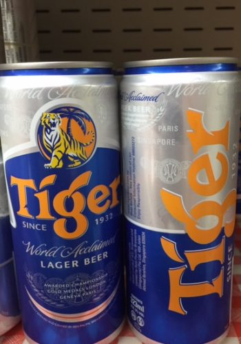 Tiger Beer 330ml Chilled