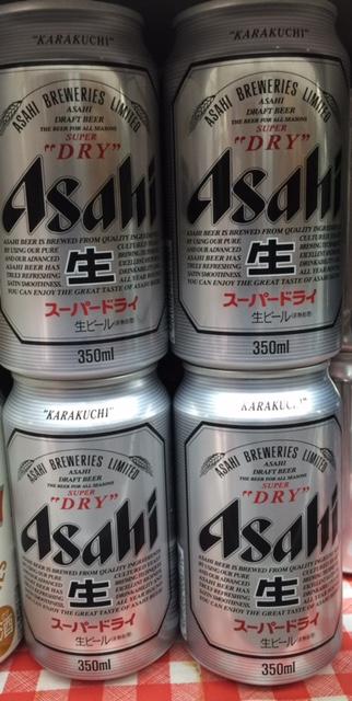 Asahi 350ml Chilled